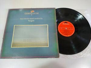 "VANGELIS Chariots Of Fire Polydor 1981 Spain Edition - LP vinyl 12 "" VG/VG - 3T"