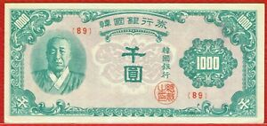 SOUTH-KOREA-ND-1950-1000-WON-BLOCK-89-PICK-8-CH-AU