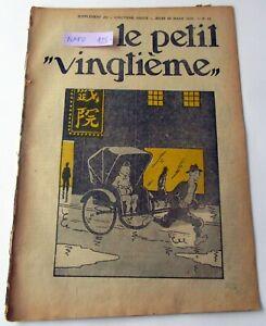 TINTIN-HERGE-LE-PETIT-VINGTIEME-NO-13-1935-BON-ETAT