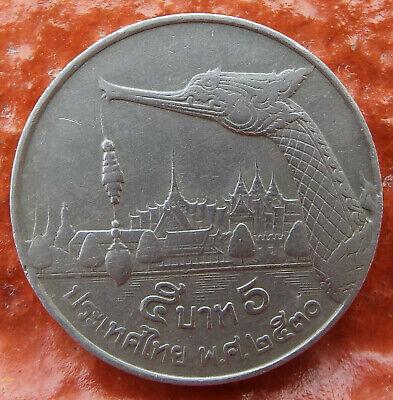 Self-Conscious Thailand 5 Baht Münze 1987 2530 Rama Ix