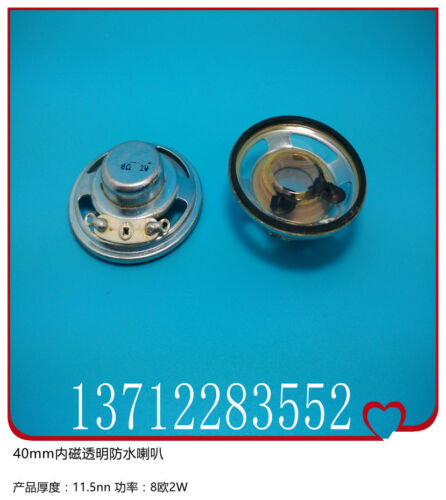 1.5 inch 40mm magnetic transparent waterproof 8oh2W thick 11.5mm speaker