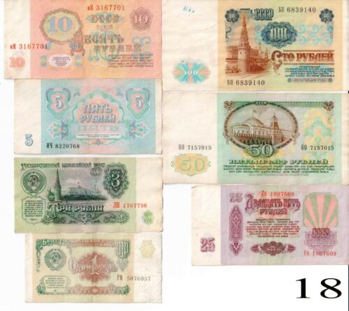 full set of 7 banknotes of the USSR1 31 3 5 10 25 50 100 rubles Russia 1961-1991