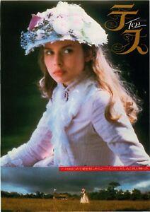 Tess-Japanese-Chirashi-Mini-Ad-Flyer-Poster-1979