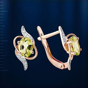 Russisches-Rose-Rotgold-585-kleine-Ohrringe-mit-Peridot-und-CZ-Neu-Glaenzend