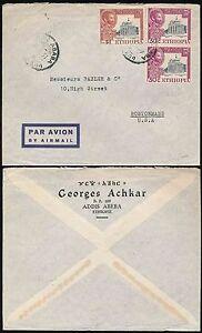 ETHIOPIA 1951 AIRMAIL $1 + 30c PAIR to BOSTON USA...GEORGES ACHKAR ENVELOPE