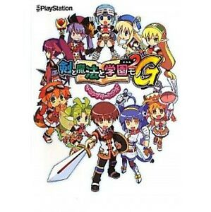 Class of Heroes 2G the complete guide book / PS3 | eBay