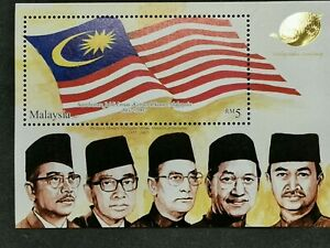 Malaysia-2007-50-years-independence-golden-jubilee-prime-minister-MS-MNH