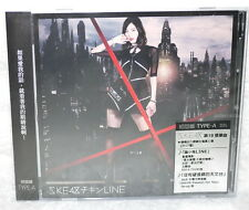 SKE48 Chicken LINE 2016 Taiwan Ltd CD+DVD+Card (Type A Ver.)
