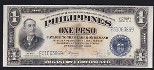 Philippine-Treasury-Certif-ONE-Peso-Victory-CB-Ovpt-THICK-letter-F51063869-AU