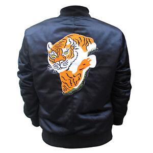 Rocky Balboa Veste Cuir Cosplay Tigre Patch