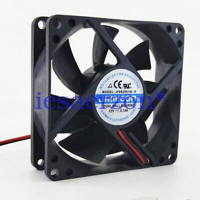 JAMICON JF0825S1M-R Ventilateur de refroidissement DC12V 0.15 A 80*80*25mm 2pin #M4588 QL