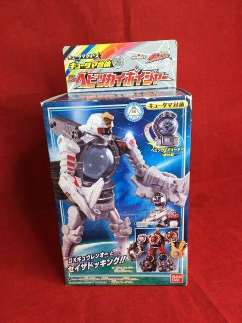 Bandai Uchu Sentai Kyuranger Kyutama Gattai 06 Voyager DX Hebitsukai