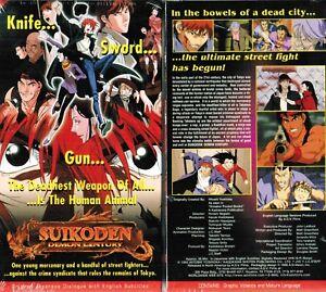 Suikoden Demon Century Anime VHS Video Tape New English ...