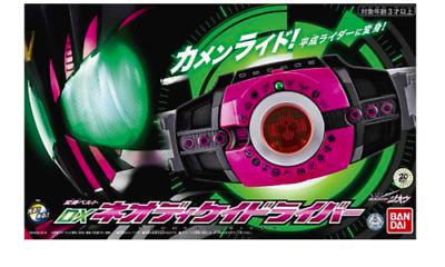 BANDAI Kamen Rider Zi-O DX NEO DECADE DRIVER Transformation Belt Masked Anime