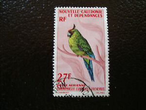 NOUVELLE-CALEDONIE-timbre-yt-aerien-n-88-obl-A4-stamp-new-caledonia-T