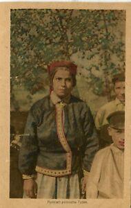 Poland-Girl-and-Boys-1918-postcard