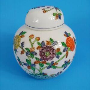 Porcelain Ginger Lidded Jar Vase Hand Painted Purple Orange Flower Floral Vines