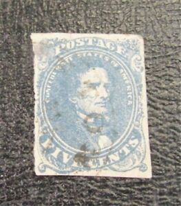nystamps US CSA Confederate Stamp # 4 Used $125 J8x1388
