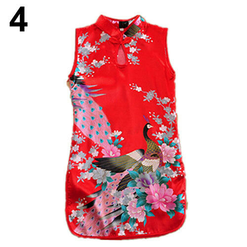 Child Girl Kid Chinese Style Qipao Kids Baby Peacock Cheongsam Dress Clothes Exc