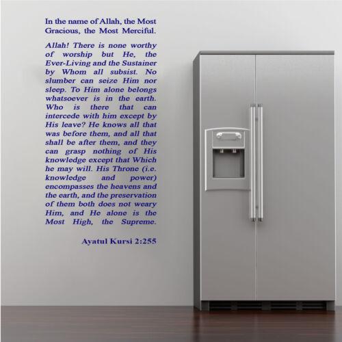 Ayatul Kursi English Translation Islamic Wall Art Stickers Vinyl Decals AKT6