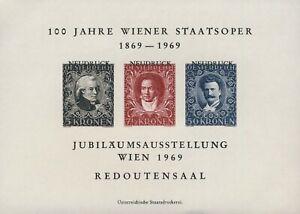 AUTRICHE-AUSTRIA-OSTERREICH-1969-Souvenir-sheet-NEUDRUCK-Wiener-Staatsoper