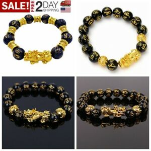 12mm//14mm Feng Shui Black Obsidian Alloy Wealth Bracelet High Quality Unisex