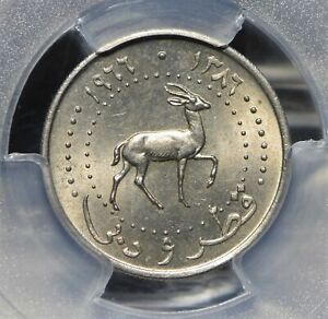 Qatar-amp-Dubai-1966-AH-1386-25-Dirhems-Goitered-Gazelle-animal-PCGS-MS64-PC0670-c