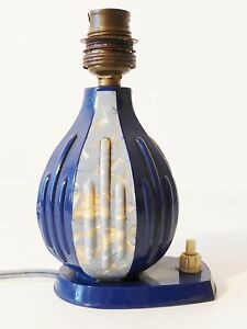 Antique Furniture Lamps Antique Light Lamp Ex Industrial Cellar Loft Schildkrötenlampe