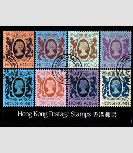 1982 Hong Kong 388-399+398A, Definitives, Elizabeth II,