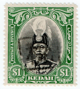 I-B-Malaya-States-Revenue-Kedah-Duty-1-Japanese-Occupation