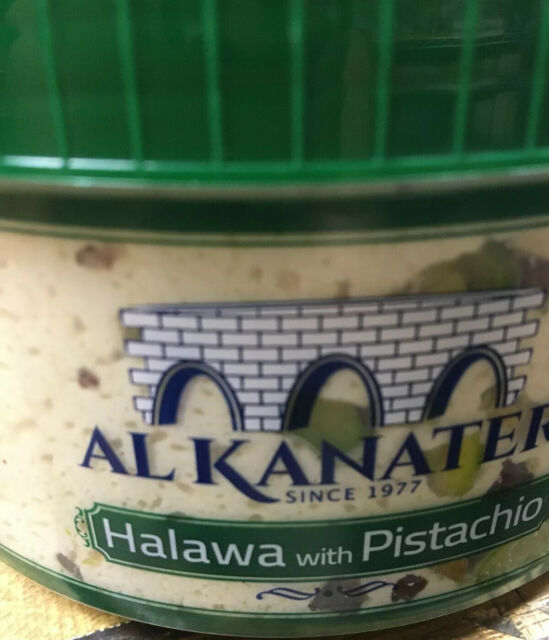 Halawa, Sesame Candy With Pistachio, 2 LB Halva Snack Desert. free shipping