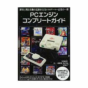 NEC-Hu-PC-Engine-Complete-Guide-Catalog-BOOK-Color