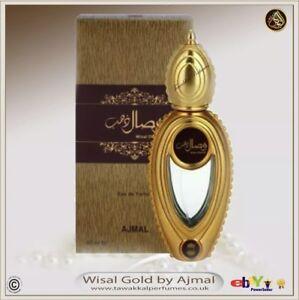 0a3ec7355 WISAL GOLD (DHAHAB) 50ml Arabian EDP Perfume by Ajmal Perfumes ...