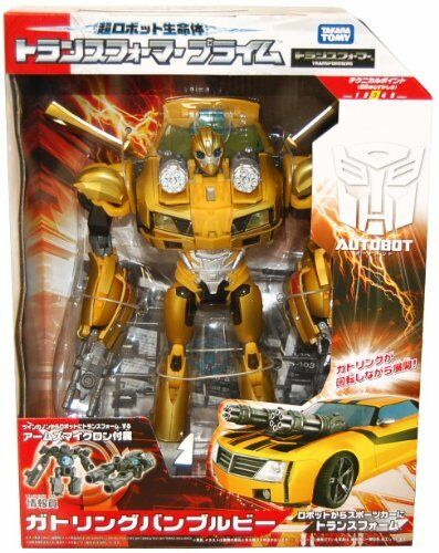 Transformers Gatling Bumblebee & Arms Micron Exclusive