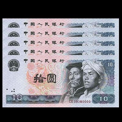 2 Yuan AUNC-UNC 1980 Lot 10 PCS P-885a China 4th