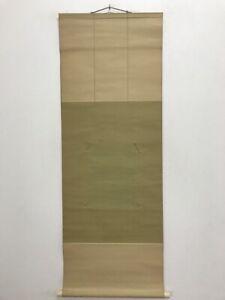 Japanese-Wall-Hanging-Square-Drawing-Paper-Rack-Vtg-Kakejiku-Shikishi-q339