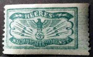 NAZI-GERMANY-WW2-HEERES-NACHRICHTENDIENST-ARMY-INTELLIGENCE-STAMP-w-SWASTIKA