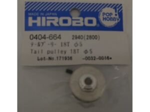 Tail-Pulley-18T-5mm