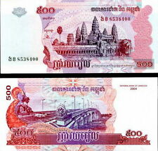 CAMBOGIA - Cambodia 500 rials 2004 FDS - UNC