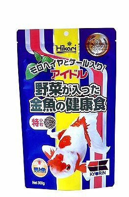 Hikari idle Kingyo Food especially small pellet 300g from japan New