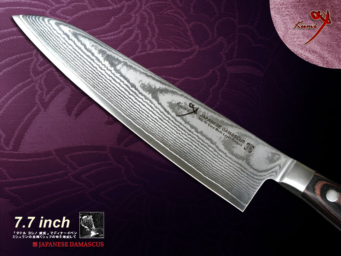 Japanese VG10 Damascus Chef Gyuto Knife 7.7  Full Tang Wood Handle Cutlery NEW