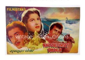 Khoobsurat-Dhoka-1959-Shashikala-Randhir-Bollywood-PressBook-Vintage-Booklet