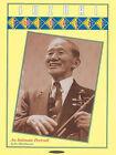 Suzuki Twinkles: An Intimate Portrait by Alfred Garson (Paperback / softback, 2001)