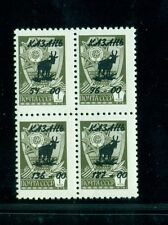 CAPRE - GOATS TATARSTAN (KAZAN) 1992 Overprinted Russian Stamps 5