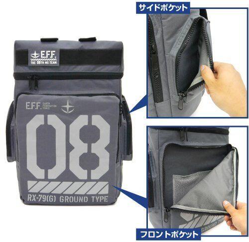 Mobile Suit Gundam 08MS Platoon land Battle Type Gundam Backpack Cospa Anime