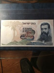Black S//N 1968 100 Lirot P37a Gem UNC Israel