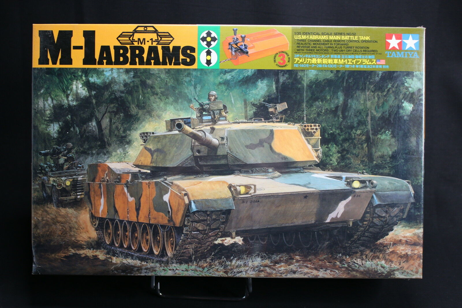 venta con descuento XE042 TAMIYA1 35 maquette char 30254 52 US US US M-1 Abrams main battle tank motorisé  buena calidad