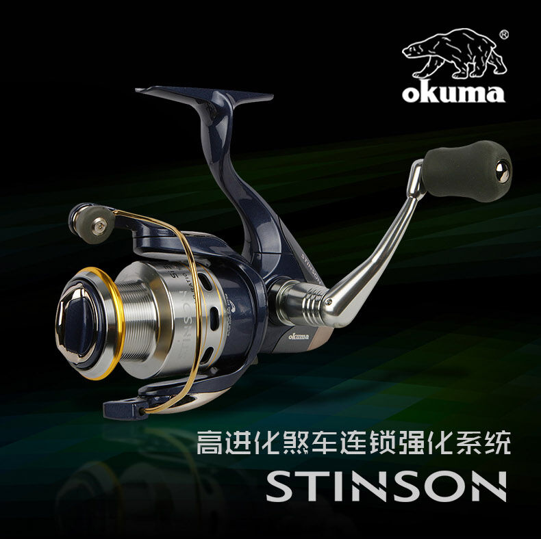 Okuma Stinson  SI40 Fishing Spinning reel 6+1 Stainless steel bearing Extra Spool  online discount
