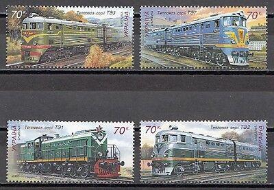 Train Ukraine MNH 4 stamps 2007
