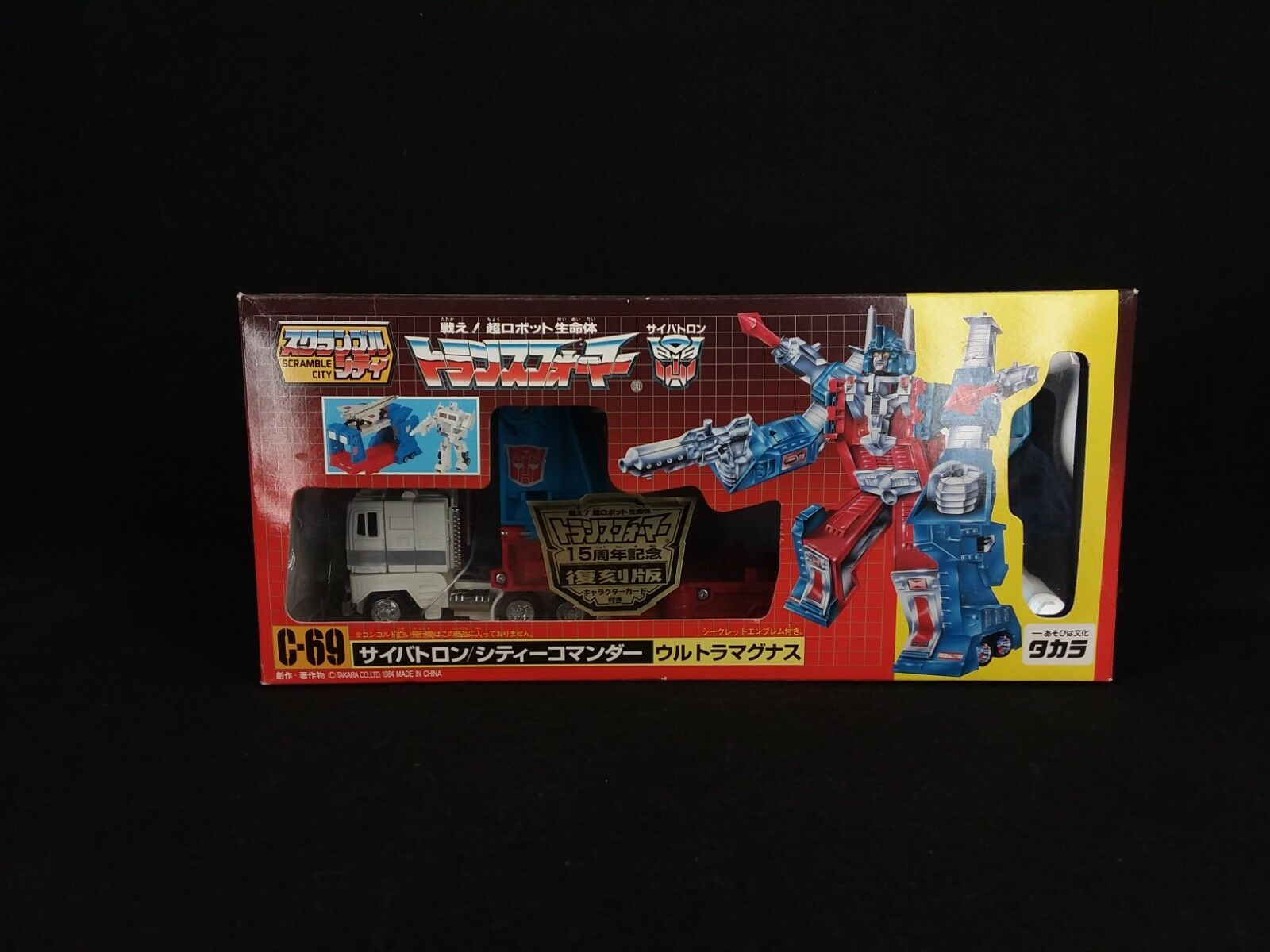 Transformers G1 15th Anniversary Re-issue Ultra Magnus Scramble Stadt C-69 Takara